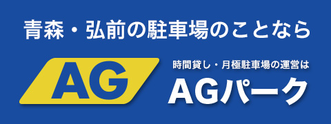 AGPark