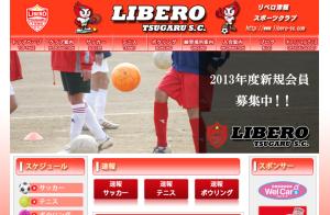 スクリーンショット 2013-05-17 12.37.46