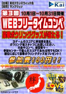 webfree